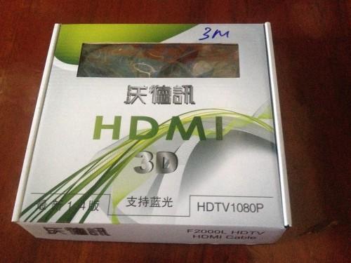 Dây HDMI 3M - CAMERA QUAN SÁT